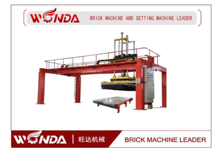 Adobe Green Brick Stacking Machine 17.5KW Fired Block Product Line Application