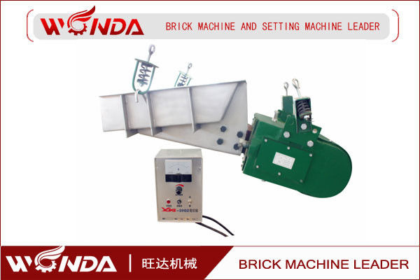GZ2  Electromagnetic Vibrator Feeder For Covey  Material From Storage Bin To Receiving Equipment
