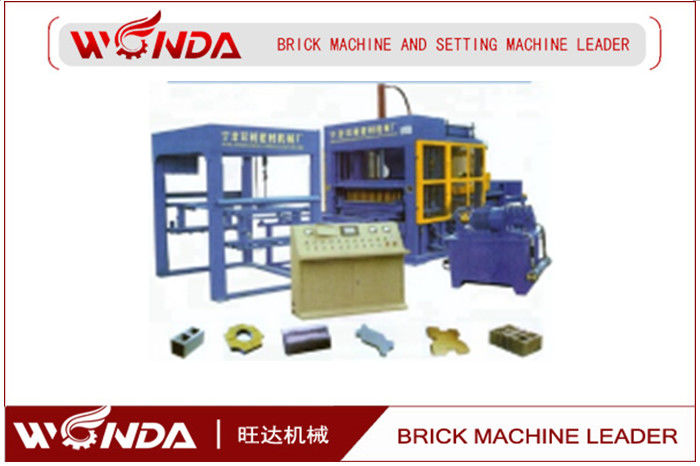 QTJ4-25 Blue AAC Block Production Line , AAC Block Machine High Exciting Force